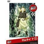 サムライ 7 第9巻 GONZO THE BEST シリーズ DVD