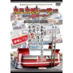 Japanese CrazyCustomCar カミカゼレーサー Oh!my街道レーサー Vol.2 男度胸の奥州(おうしゅう)路!編 DVD
