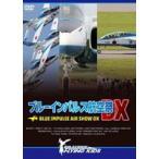 ブルーインパルス航空祭DX DVD