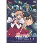 神無月の巫女 1〈通常版〉 DVD