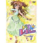きらりん☆レボリューション STAGE 7 DVD