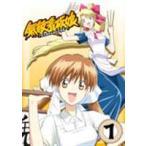 無敵看板娘 1(初回限定版) DVD