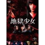 地獄少女 [DVD]