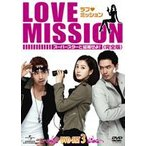 ラブ・ミッション -スーパースターと結婚せよ!-[完全版]DVD-SET3 DVD