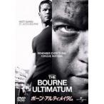 ボーン・アルティメイタム DVD
