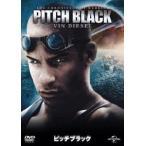 ピッチブラック DVD