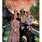 大草原の小さな家 シーズン2 バリューパック DVD