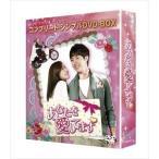あなたを愛してます〈コンプリート・シンプルDVD-BOX5,000円シリーズ〉【期間限定生産】 [DVD]