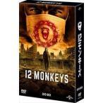 12モンキーズ DVD-BOX DVD