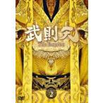 武則天-The Empress- DVD-SET2 DVD