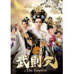武則天-The Empress- DVD-SET7 DVD