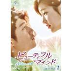 ビューティフル・マインド〜愛が起こした奇跡〜 DVD-SET2 [DVD]
