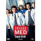 シカゴ・メッド DVD-BOX [DVD]