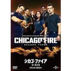 シカゴ・ファイア シーズン3 DVD-BOX [DVD]