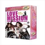 ラブ・ミッション スーパースターと結婚せよ!完全版 コンプリート・シンプルDVD-BOX5000円シリーズ 期間限定生産 [DVD]