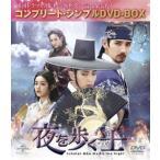夜を歩く士〈ソンビ〉【期間限定生産】 DVD