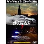 ゲッタウェイ in ストックホルム 7 DVD