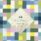 やなぎなぎ/ポリオミノ(初回限定盤/2CD+Blu-ray) CD