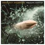 緒方恵美 / innocent prisoner [CD]