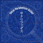 9mm Parabellum Bullet/サクリファイス CD