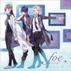 やなぎなぎ/PlayStation Vita ノルン+ノネット ラスト イーラ OPテーマ: foe CD