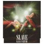 矢住夏菜/SLAVE CD