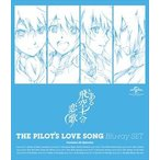 とある飛空士への恋歌 Blu-ray SET [Blu-ray]