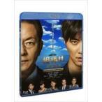 相棒-劇場版III- 巨大密室!特命係 絶海の孤島へ<通常版> Blu-ray