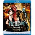 ヘルボーイ ゴールデン・アーミー Blu-ray