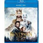 スノーホワイト-氷の王国- ブルーレイ+DVDセット Blu-ray