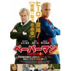 ペーパーマン PaperMan DVD