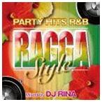 Yahoo!ぐるぐる王国 ヤフー店DJ RINA(MIX)/パーティー ヒッツ アールアンドビー ラガ スタイル ミックスド バイ ディージェイ リナ CD