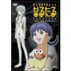 なるたる Link 1 DVD