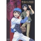 今日からマ王! 第2巻 今度はマのつく最終兵器(前編) DVD