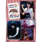 ショッピングGARNET GARNET CROW livescope 2010+〜welcome to the parallel universe!〜 DVD