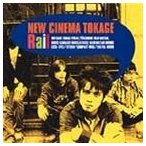 New Cinema 蜥蜴/Rail CD
