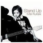 倉木麻衣/Stand Up CD