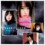 ショッピングGARNET GARNET CROW/タイムレス・スリープ CD