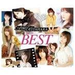 北原愛子 / AIKO KITAHARA BEST [CD]