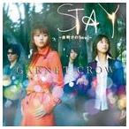 ショッピングGARNET GARNET CROW/STAY 〜夜明けのSoul〜(初回限定盤A/CD+DVD) CD