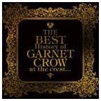 GARNET CROW / THE BEST History of GARNET CROW at the crest...(通常盤) [CD]