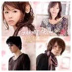 GARNET CROW / GOODBYE LONELY〜Bside collection〜(通常盤) [CD]