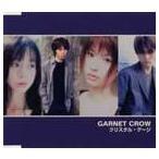 ショッピングGARNET GARNET CROW/クリスタル・ゲージ CD