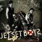 JET SET BOYS/JET SET BOYS CD