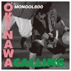 MONGOL800 / OKINAWA CALLING×STAND BY ME [CD]
