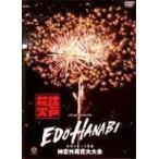 江戸HANABI virtual fireWorks 神宮外苑花火大会 DVD