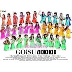 Hello!Project 2014 WINTER 〜GOiSU MODE〜 DVD
