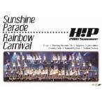 Hello!Project 2016 SUMMER〜Sunshine Parade〜・〜Rainbow Carnival〜 DVD