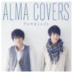 アルマカミニイト/ALMA COVERSI CD