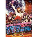 HKT48 7th ANNIVERSARY 777んてったってHKT48 〜7周年